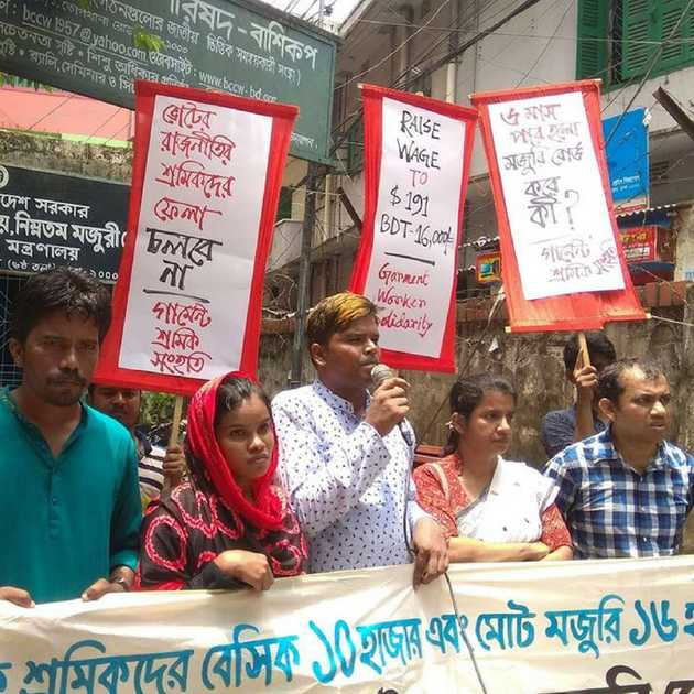 Wage protest July 2, 2018 in Bangladesh